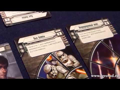 Видео 2 - Star Wars (Звёздные войны). Карточная