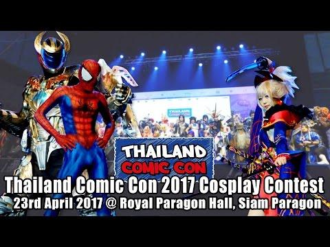 [คลิปเต็ม] ประกวดคอสเพลย์ Thailand Comic Con 2017