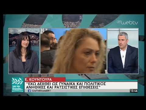 Η Έλενα Κουντουρά στον Σπύρο Χαριτάτο  | 10/05/2019 | ΕΡΤ
