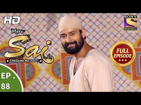 Mere Sai - Ep 88  - Full Episode  - 26th January, 2018