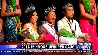 Suab Hmong News: 2015 UWM Hmong Student Association New Year Celebration