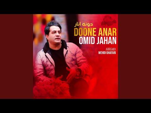 Doone Anar