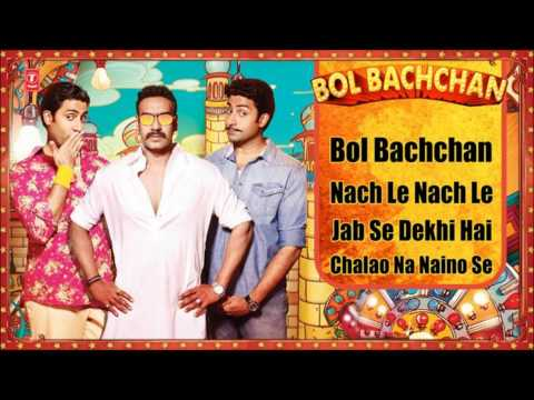 Nache Le in bol bachan - Enjoy the full songs of Bol Bachchan, starring Ajay Devgan, Abhishek Bachchan, Asin and Prachi Desai in the upcoming comedy movie. Don't forget to like and s...