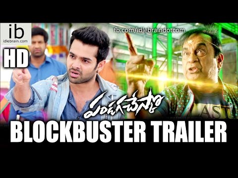 Pandaga Chesko blockbuster Trailer