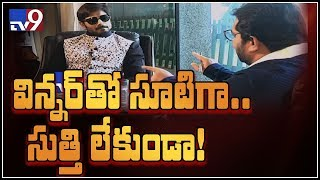 Bigg Boss 2 Telugu winner Kaushal Mukha Mukhi with Jaffar - TV9