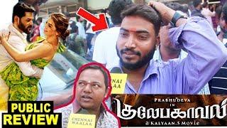 Video Gulaebaghavali Movie Public Review | Prabhu Deva, Hansika | Enna Sollrathu?!!? MP3, 3GP, MP4, WEBM, AVI, FLV Januari 2018