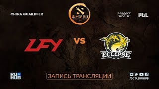 LFY vs Eclipse, DAC CN Qualifier [Lum1Sit, Autodestruction]