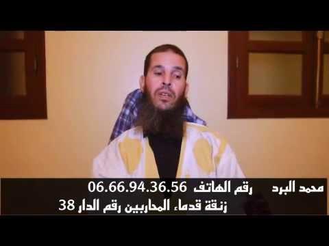 البرد محمد ينادي القلوب الرحيمة لمساعدته