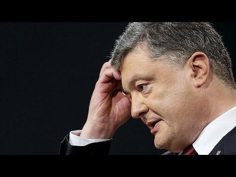 Ποροσένκο: «Σέβομαι το διεθνές και το Ουκρανικό δίκαιο»