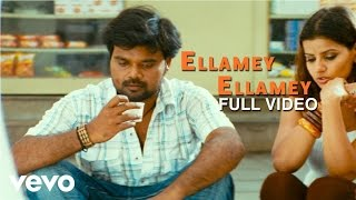 Sindhanai Sei - Ellamey Ellamey Video | SS Thaman