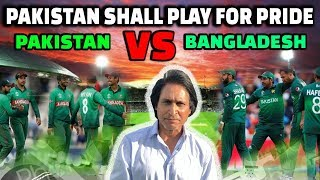 Pakistan shall play for pride | Pakistan Vs Bangladesh
