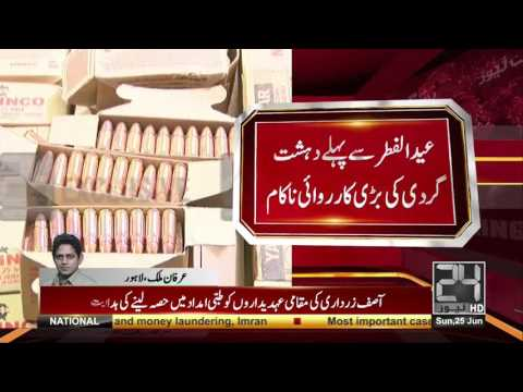 عید سے پہلے لاہور بڑی تباہی سے بچ گیا، دہشتگردی کی کوششں ناکام