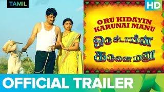 Oru Kidayin Karunai Manu Official Trailer Vidharth Raveena