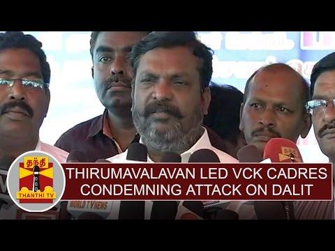Thirumavalavan-Led-VCK-Cadres-Protest-Condeming-Attack-on-Dalits-at-Gujarat