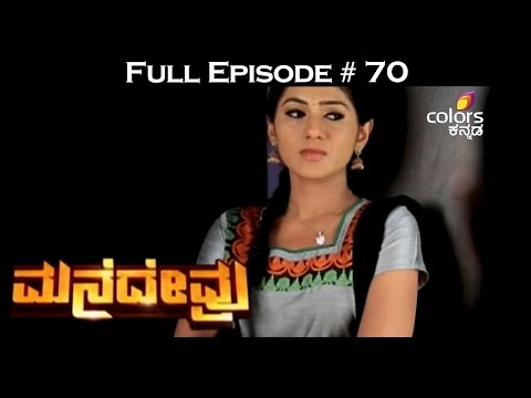 Mane-Devru--16th-May-2016--ಮನೆದೇವ್ರು--Full-Episode