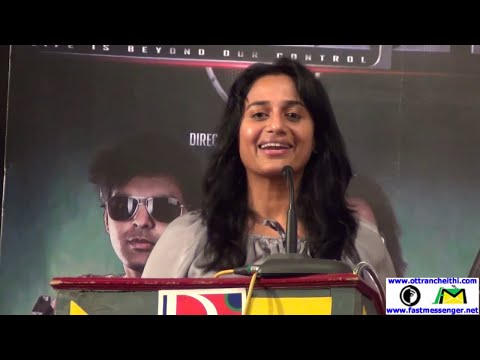 Valla Desam Tamil Movie Audio & Trailer Launch - Volume 1