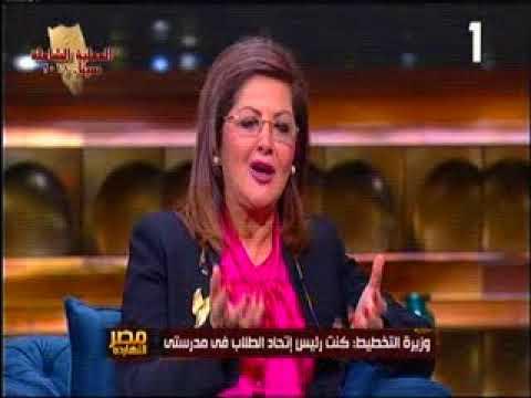 د هشام عرفات وزير النقل ضيف برنامج مصر النهاردة
