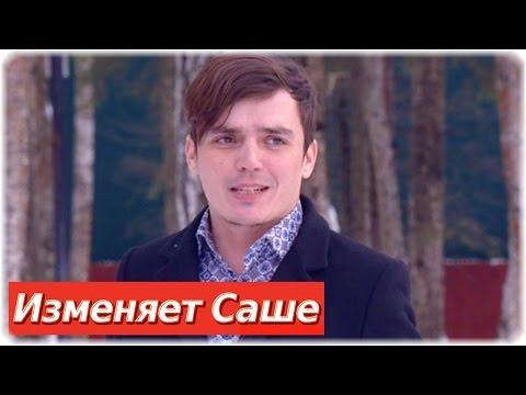 Дом-2 Последние Новости. Эфир (20.01.2016) 20 января 2016. - DomaVideo.Ru