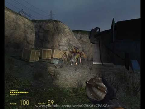 Half-Life 2 прохождение - Глава 8 (продолжение) - [1/6]