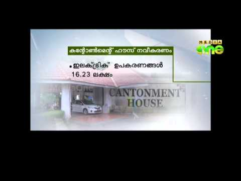 Cantonment house renovation costs treasury Rs 68 lakh