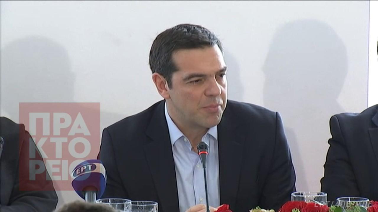 Αλ. Τσίπρας: Αποδείξαμε ότι έχουμε πλεόνασμα ηθικής και αξιών