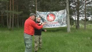 Real Self defense against a Knife Systema Spetsnaz  Russian Special Forces Camp Tver 5-10 Jule 2017Systema Spetsnaz Russian Martial Art's Vadim Starovhttps://www.facebook.com/groups/systemaspetsnaz/?fref=tsНОЖЕВОЙ БОЙ-САМООБОРОНА СПЕЦНАЗ-ЗАЩИТА ОТ НОЖАПРИКЛАДНОЙ РУКОПАШНЫЙ БОЙ Русский Стиль-Боевая Система Спецназ Наша группа в Контакте https://vk.com/club9307932Центр Русский Стиль-Боевая Система Спецназ+7( 495) 543 88-90E-MAIL:SYSTEMASTAROVA@GMAIL.COMwww.systemaspetsnaz.ruwww.vadimstarov.comРЕГИСТРАЦИЯ НА СЕМИНАРЫБОЕВАЯ СИСТЕМА «СПЕЦНАЗ»Ножевой бой сам по себе не является особым, самостоятельным видом боевого искусства. Это составляющая часть системы русского рукопашного боя. Данное направление предполагает умение вести бой с противником как нож на нож, так и, будучи безоружным, противостоять вооруженному ножом противнику.В основном, ножевому бою обучают в различных армейских специальных подразделениях, перед которыми стоит задача физического уничтожения противника. Другим вариантом развития системы ножевого боя являются различные полицейские техники, направленные на умение обезоружить и задержать противника, вооруженного ножом. Для большинства граждан наиболее актуальны навыки ножевого боя в рамках эффективного противодействия человеку вооруженному ножом.Практика применения ножа как средства самообороны свидетельствует о том, что нож эффективен только при настоящей угрозе жизни, когда человек стоит перед реальным выбором – жизнь или смерть. В любом другом случае применение ножа для самообороны не оправдано, так это оружие уничтожения, а действующие в России правовые нормы не защищают человека, использовавшего нож для самообороны. Поэтому ножевой бой для гражданских лиц, преимущественно, используется как эффективная методика психологической и физической подготовки в рамках занятий рукопашным боем.Занятия по ножевому бою в международном центре русского рукопашного боя «Русский Стиль» ведутся по собственной оригинальной методике. Невозможно научиться реально противоде