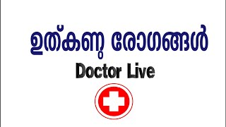 Anxiety disorder: Doctor Live 24th Feb 2015