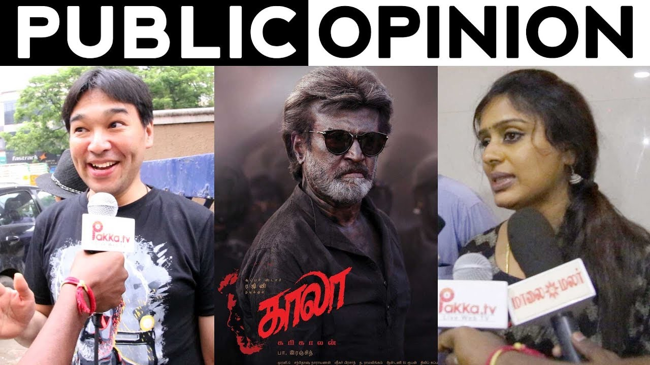 Kaala Movie Public Opinion | Kaala Movie Public Review | Rajinikanth, Nana Patekar|Pa Ranjith |Dhansuh