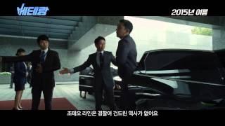 배우 유해진이 출연하는 영화