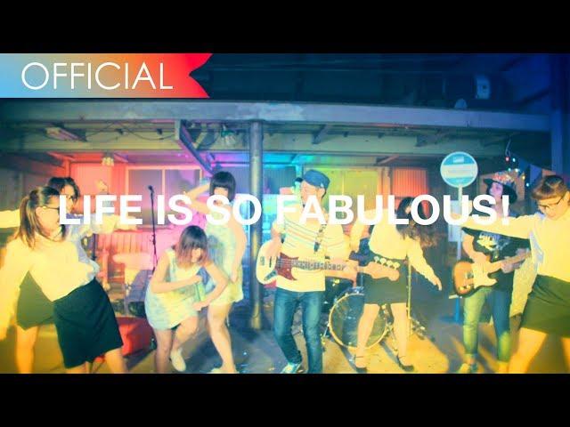 ビッケブランカ『ファビュラス』(official music video)