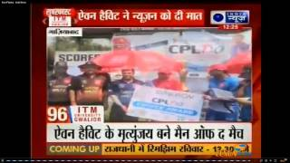 India news coverage of Pro Corporate League
