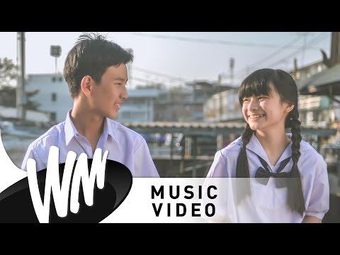 คิดถึงเธอ [MV] - JETSETTER