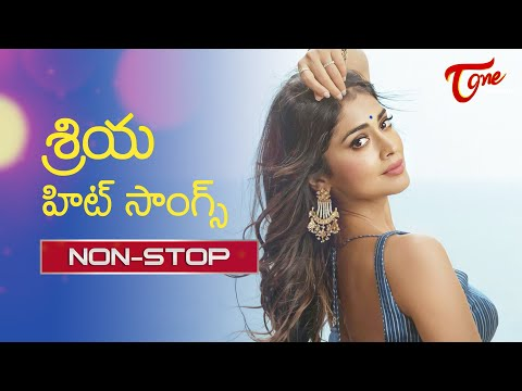 Shriya Saran Birthday Special | Super Hit Telugu Movie Video Songs Jukebox | TeluguOne