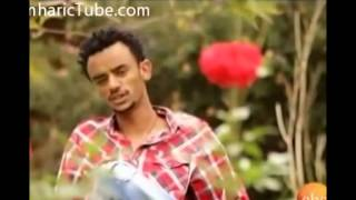 Yefiker Chewata - Addis, Kamuz, Jah Lude [Ethiopian Music 2012]