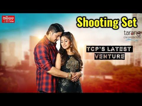 Video Arindam & Alina New Movie Shooting Set Masti ||Tarang Cine Production || Ollywood Time download in MP3, 3GP, MP4, WEBM, AVI, FLV January 2017