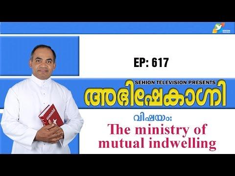 Abhishekagni I Episode 617