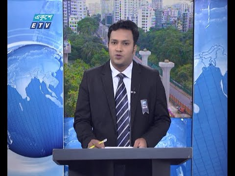 02 PM News || দুপুর ০২টার সংবাদ || 05 August 2020 || ETV News