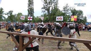 Фестиваль історичного середньовічного бою у Горішніх Плавнях