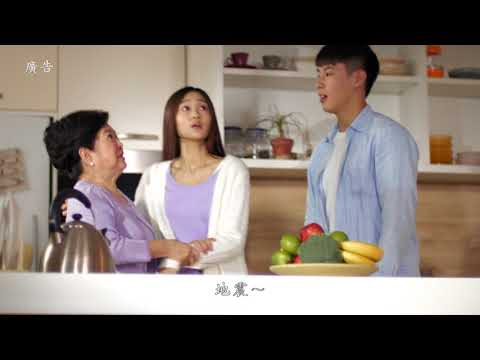 2017朱立倫市長演出《阿嬤的四神湯》_30秒版