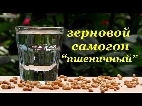 рецепты на самогон