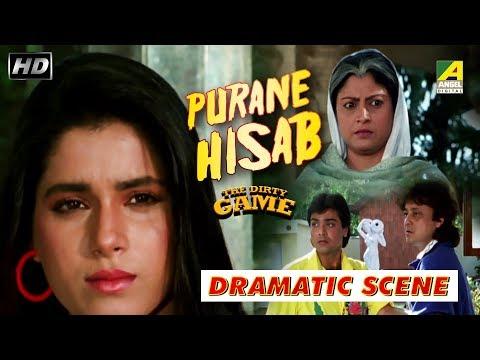 Purana Hisab   The Dirty Game   Hindi Movie - Dramatic Scene   Neelam Kothari
