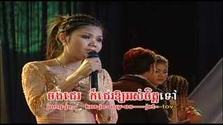 Khmer Travel -  Tieng Mom Sotheavy