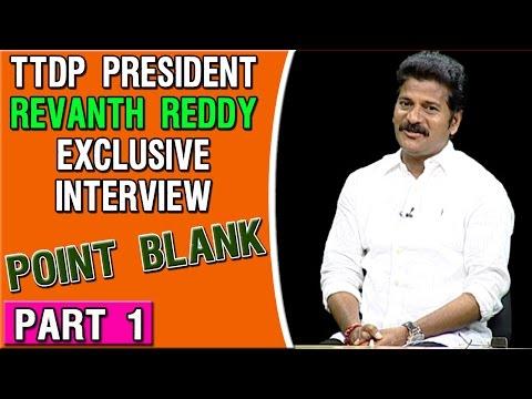 TTDP-Working-President-Revanth-Reddy-Exclusive-Interview-Point-Blank-Part-01-NTV-06-03-2016