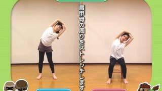 ジコサポ体操の動画をアップしました