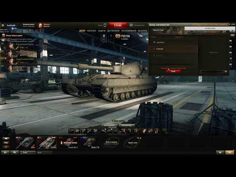 Пусть к TVP С НУЛЯ World of Tanks #2