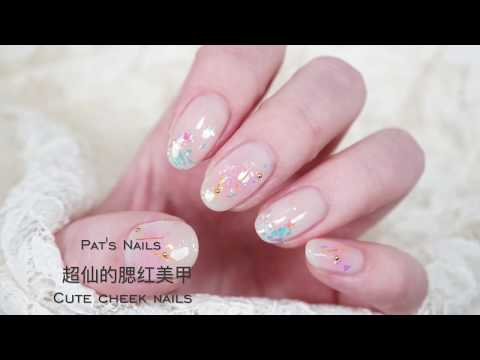 Gel nails - Cute Check Nails (Gel Polish) 小仙女必学!! 超可爱腮红幻彩美甲(胶版)  Pat's Nails