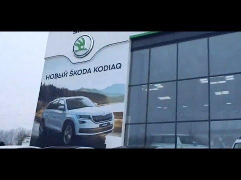 SКОDА цены на модельный ряд февраль 2018 - DomaVideo.Ru