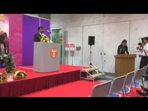 Inaugural speech of chairman HEPC at Osaka, Japan