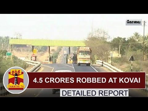4-5-Crores-Robbed-at-Kovai--Detailed-Report-Thanthi-TV