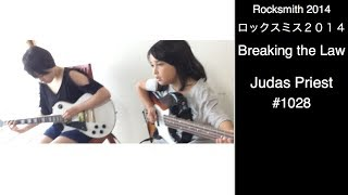 Here is Audrey (13) and Kate (8) playing Rocksmith - Breaking the Law - Judas Priest. Lefty this time! So much fun! Thanks so ...